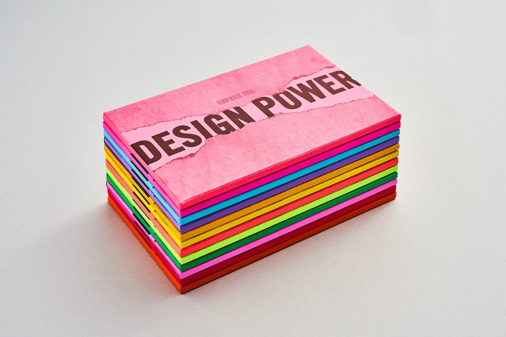 設計的力量