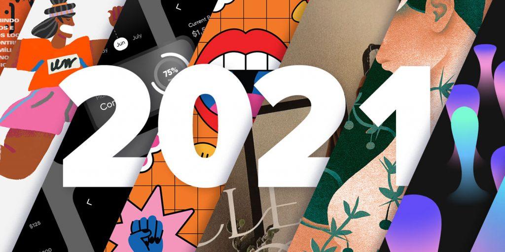 2021設計趨勢報告